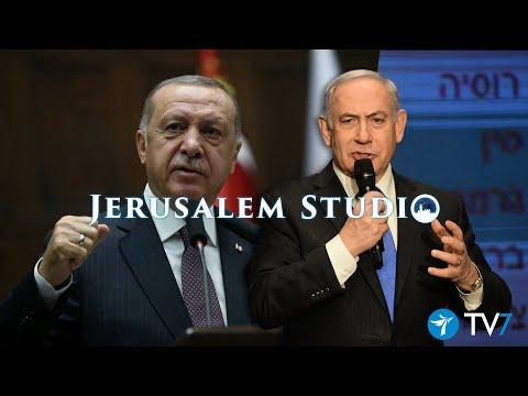 Turkey-Israel: From Strategic Partners To Regional Rivals – Jerusalem Studio 558