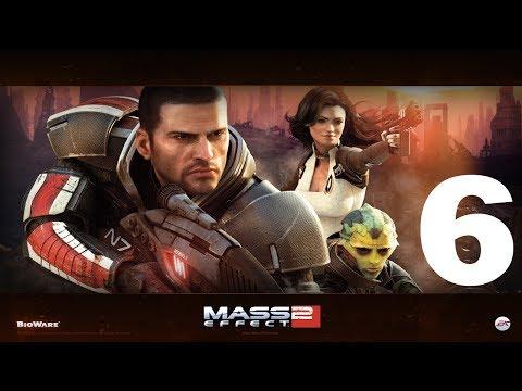 Mass Effect 2 | Parte 6 | Korlus