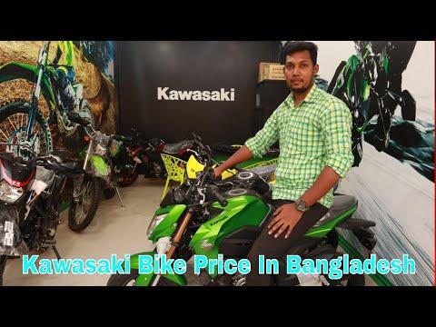 Kawasaki Motorcycle Price In Bangladesh 🏍️ Specification & Price 🔥 Kawasaki Bike Shop In Dhaka!