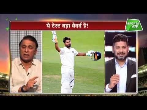 Aaj Tak Show Gavaskar ने चुनी Adelaide Test की भारत XI, किया इस बड़े खिलाड़ी को बाहर | Vikrant Gupta