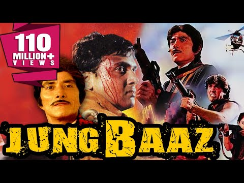 Jung Baaz (1989) Full Hindi Movie | Govinda, Madakini, Danny Denzongpa, Raaj Kumar, Prem Chopra