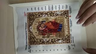 """Вышивка бисером обзор готовой работы икона Божией Матери """"Всецарица"""""""
