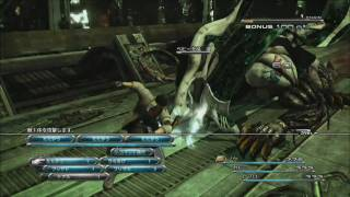 Final Fantasy XIII Trailer (1080p HD)