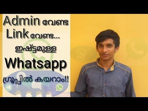 Download How To Join Whatsapp Group Without Link Without