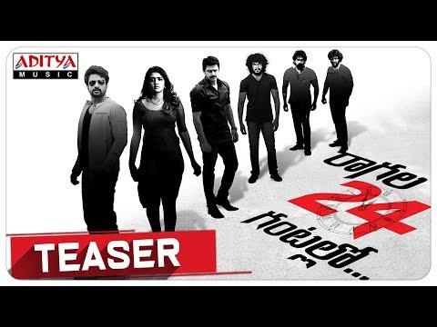 Raagala 24 Gantallo Teaser || Satya Dev, Eesha Rebba || Kanuru Srinivas || Raghu Kunche