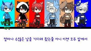 중학교의 비밀 ver SECHSKIES (젝스키스) - Couple (커플) 보이스캐스팅
