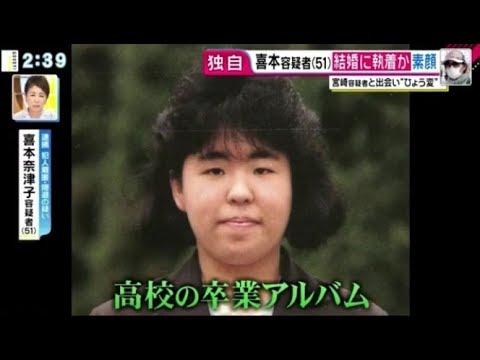 本 奈津子 素顔 喜