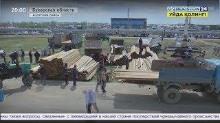 Восстановление Алатского и Каракульского районов Бухарской области по поручению Президента
