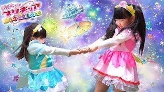Hanemari watch Movie Precure Miracle Universe 2019 スタートゥインク...