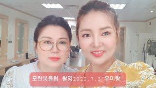 영주TV 북한에서-인천…