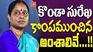 Main Reasons Behind Konda Surekha Defeat in Parkal | Challa Dharma Reddy | TRS | YOYO TV Channel