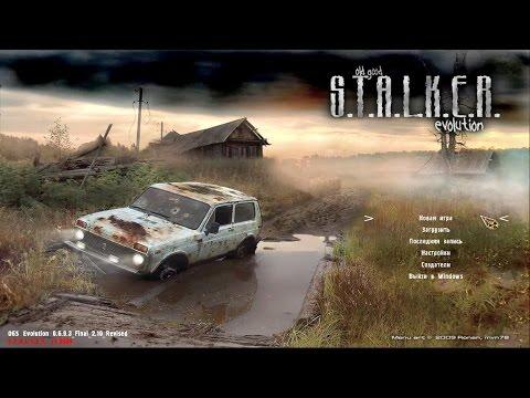 Проходим S.T.A.L.K.E.R.: Тень Чернобыля [OGSE] #4. Темная Лощина.