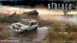 S.T.A.L.K.E.R. Тень Чернобыля OGSE 0.6.9.3 MOD 2.10 Revised [1](, 2016-09-09T10:02:32.000Z)