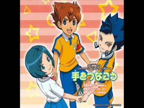 Te wo Tsunagou - Inazuma Eleven GO Chrono Stone Ending 2