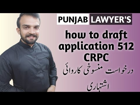 Punjab lawyers    how to draft application 512 CRPC