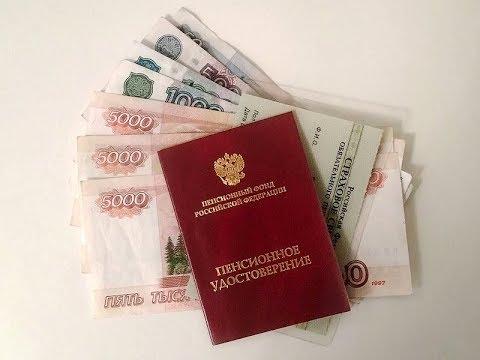 Россияне считают 40