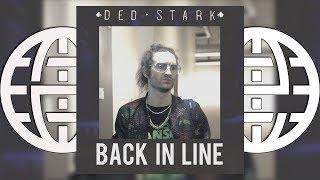 DED STARK - BACK IN LINE