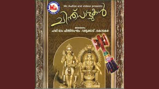 Provided to YouTube by M.C. Audios & Videos Pullimayil · Ranju Chinthu Pattukal Vol 1 ℗ 2006 M.C. Audios & Videos Released on: 2006-05-02 ...