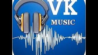 VkMusic-Обзор! Как скачивать музыку из вконтакте)