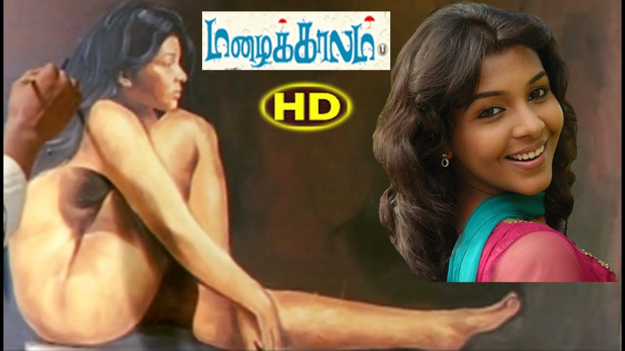 Tamil new adult movies this