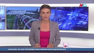 В Ворошиловском районе Волгограда появится новая набережная