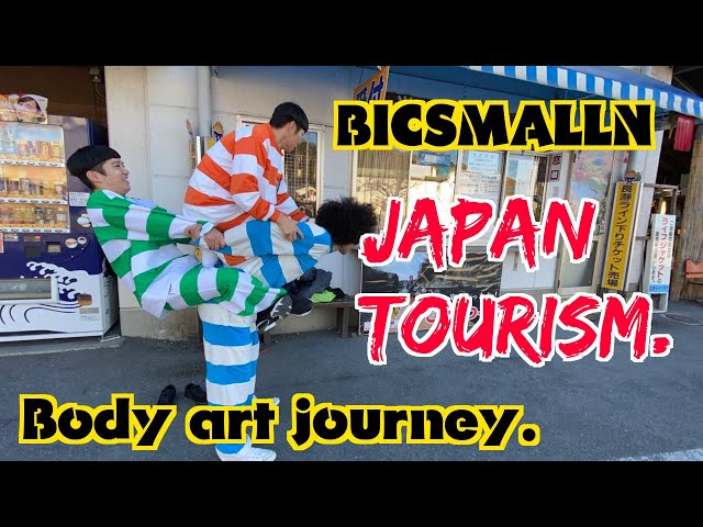 【Japan Tourism】BICSMALLN Body art journey.3  Saitama Chichibu In Japan. vol.1-3
