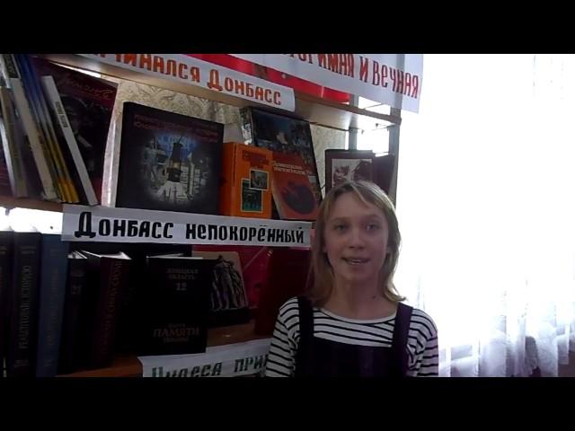 Изображение предпросмотра прочтения – ЮлияФедосенко читает произведение «Тучкины штучки» В.В.Маяковского