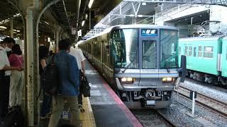 JR西日本223系 J12 普通 河瀬 京都 発車
