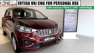 New Ertiga Vxi Model CNG Detailed Walkaround with On Road Price | Team Car Delight