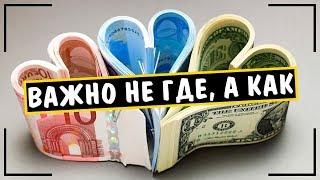 TBM 3 0 TBMrevolution   Заработок от 1000 евро без вложений   Быстрый способ просмотра рекламы