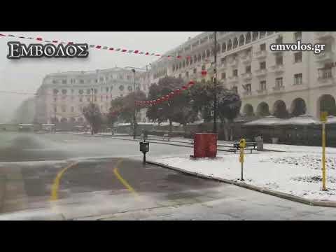 Θεσσαλονίκη: Χιόνια και στο κέντρο της πόλης