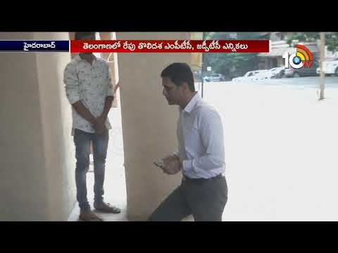 EC Sets All Arrangements For First Phase MPTC, ZPTC Elections in Telangana | 10TV News