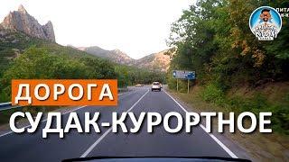 видео Проект крым авто