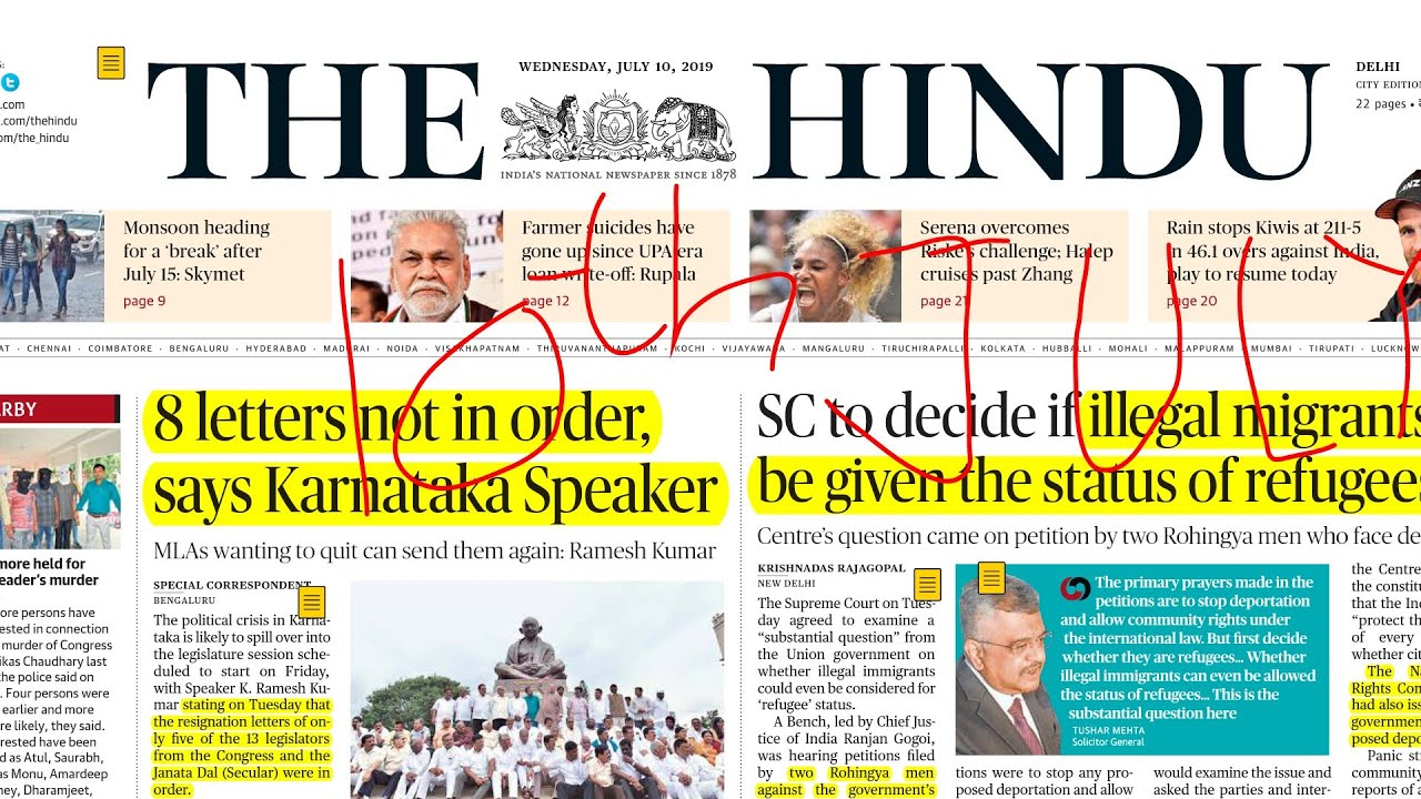 The Hindu Newspaper Analysis 10th July 2019| Daily Current Affairs