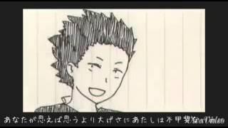 [手描きMAD]アイネクライネ・聲の形