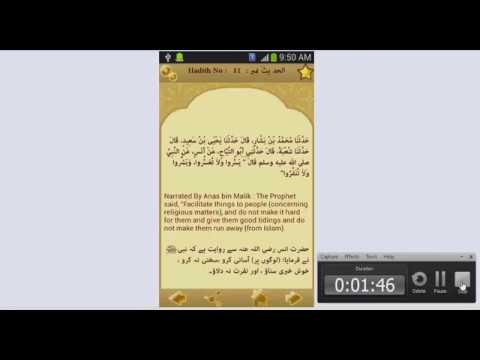 Ahadees e Mubarka for Muslims