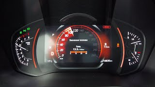 Hyundai Santa Fe v6 - сквозь карантин. Разгон 0 - 100