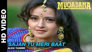 Sajan Tu Meri Baat  - Muqadma   Alka Yagnik   Vinod Khanna & Zeba