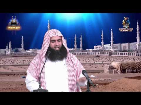 Shaikh Habib Ur Rahman Hayat e Rasool PBUH Kay Akhri Lamhat
