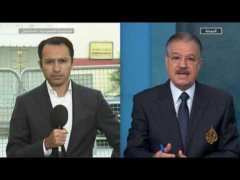 ????  مراسل الجزيرة يتحدث عما كشفه مصدر تركي يكشف للجزيرة تفاصيل جديدة لمقتل خاشقجي وتقطيع جثته  - نشر قبل 2 ساعة
