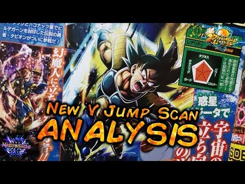 Let's Check Out The New V Jump Scan! DBS Bardock And Tapion! - Dragon Ball Legends Then Star Wars