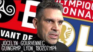 JOCELYN GOURVENNEC RÉAGIT APRÈS GUINGAMP - LYON (1-2) / Coupe de France - 7 février 2019