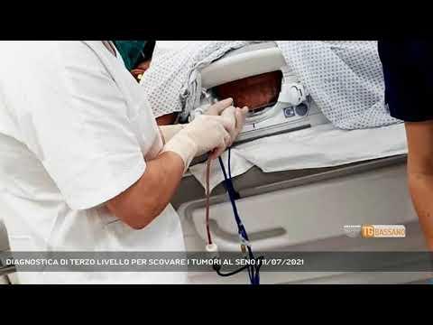 DIAGNOSTICA DI TERZO LIVELLO PER SCOVARE I TUMORI AL SENO | 11/07/2021