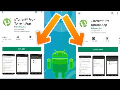 ОТКУДА СКАЧАТЬ ПЛАТНЫЕ ИГРЫ И ПРИЛОЖЕНИЯ БЕСПЛАТНО на Android? 2k19