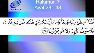 Al Qur'an Halaman 7 juz 1 Surat Al-Baqarah ayat 38 - 48