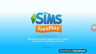SimsFreePlay|КАК ВЫЗВАТЬ РВОТУ?