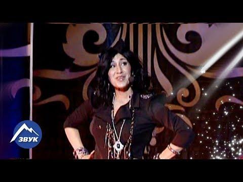 Анжелика Начесова - Чёрная ночь | Концертный номер 2013