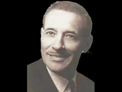 هادي الجويني - لمني الي غارو مني