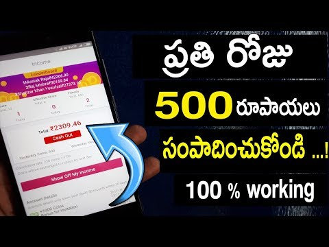 how to  To Make Rs 500/- Free PAYTM Cash daily 100% working  in telugu | by Telugu tech world