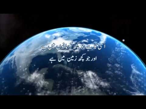very-beautiful-quran-heart-touching-ayatul-kursi-with-urdu-translation-hd